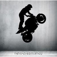 【ウォールステッカー】 壁 アート デカール 装飾 ビニール オートバイ バイク スポーツ レーサー  72×57cm m02127