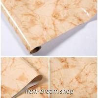 ウォールステッカー 壁紙 60cm×5m 防水 大理石 マーブル オレンジ 家具リフォーム キッチン・お風呂・古いドアに m02722