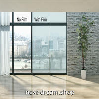 断熱フィルム 透明 サンカット 90×300cm 紫外線・UVカット IR TERS 可視光透過率: 75%-20% ガラスフィルム シート m03018