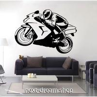 【ウォールステッカー】 壁 アート デカール 装飾 ビニール オートバイ ギフト バイク スポーツ  71×50cm m02125