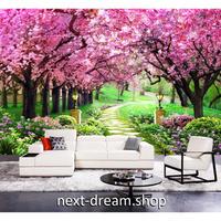 カスタム3D壁紙 1ピース 1㎡ 桜並木 公園 花 自然風景 部屋 リビング 寝室 ショップ ウォールペーパー m05874