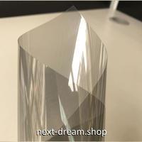 断熱フィルム 透明 サンカット 21×29.7cm 紫外線・UVカット 可視光透過率 50%-20% ガラスフィルム シート m03021