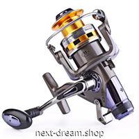 新品 スピニングリール 釣り道具 フィッシング 高性能ベアリング 鯉釣り グレー×ゴールド 3000 / 4000 / 5000 / 6000番 m02006
