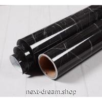ウォールステッカー 壁紙 80cm×5m 大理石模様 ブラック 黒 漆黒 家具リフォーム キャビネットや古いドアに m02681