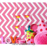 【壁紙】 ジグザグストライプ 白&ピンク 女の子 53cm×10m 高級ウォールペーパー 部屋 リビング ショップ 防水 DIY m03639