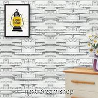 3D壁紙 45×1000cm レンガ グレー 灰色 DIY リフォーム インテリア 部屋・キッチン・家具にも 防湿 防音 h03710