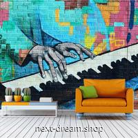 壁紙 8D素材 ウォールアート ピアノ レンガ 1ピース 1㎡ サイズカスタマイズ可能 部屋 リビング ショップ 店舗 m06145