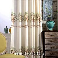 ☆ドレープカーテン☆ 木 刺繍 アイボリー W100cmxH250cm 高さ調節可能 フックタイプ 2枚セット ホテル m05771