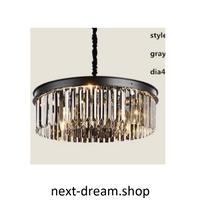 ペンダントライト 照明 クリスタル 直径45cm シャンデリア ダイニング リビング キッチン 寝室 アメリカンヴィンテージ h01554