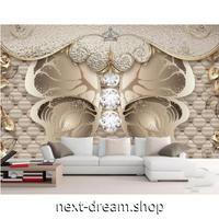 カスタム3D壁紙 1ピース 1㎡ 高級感 キルティング ゴールド キッチン 寝室 リビング クロス張替 リメイクシート m04516