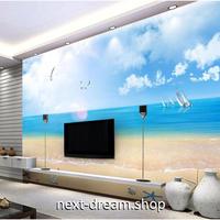 カスタム3D壁紙 1ピース 1㎡ 自然風景 海 ヨット ビーチ クロス張替 おうち時間充実 おしゃれ キッチン 寝室 リビング m03488