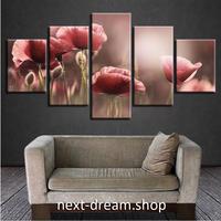 【お洒落な壁掛けアートパネル】 5点セット 美しいピンクの花 植物 自然景色 絵画 ファブリックパネル インテリア m04051