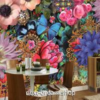 3D 壁紙 1ピース 1㎡ モダンレトロ 花 蝶々 インテリア 部屋装飾 耐水 防湿 防音 h02977