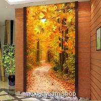 3D 壁紙 玄関用 1ピース 1㎡ 自然風景 メープルの木 紅葉 インテリア 装飾 部屋 耐水 防湿 耐衝撃 騒音吸収 h02799