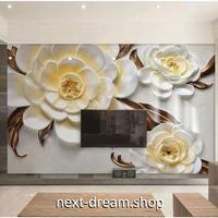 カスタム3D壁紙 1ピース 1㎡ 立体デザイン 花 5D素材 部屋 リビング 寝室 ショップ ウォールペーパー m05860