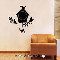 【ウォールステッカー】壁紙 DIY 部屋 シール 寝室 リビング インテリア 41×43cm 鳥小屋 シルエット 黒 m02342