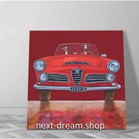 【お洒落な壁掛けアートパネル】 枠付き 50×50cm 運転する犬 赤い車 クラシックカー 絵画 部屋 インテリア m06296