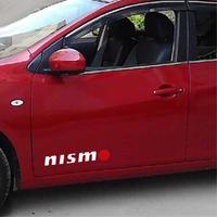ニスモ ステッカー 日産 2個入 デカール サイド ボディ シール NISSAN h00399
