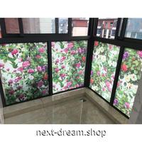 ウィンドウフィルム ガラス ステッカー 窓 45×100cm 薔薇 花柄 浴室 会議室 オフィス 紫外線カット 眩しさ軽減 m02896