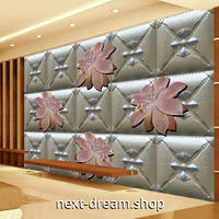 3D 壁紙 1ピース 1㎡ ヨーロッパモダン レザーデザイン 花 インテリア 部屋装飾 耐水 防湿 防音 h02938
