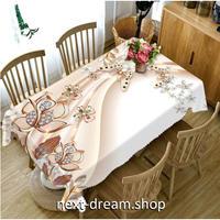 テーブルクロス 140×180cm 4人掛けテーブル用 ジュエリーフラワー 防水 お茶会 おしゃれな食卓 汚れや傷みの防止 m04255