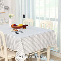 テーブルクロス 140×180cm 4人掛けテーブル用 青白チェック柄+タッセル おしゃれな食卓 汚れや傷みの防止 m04231