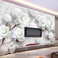 3D 壁紙 1ピース 1㎡ 立体アート 白い花 ボール モダン インテリア 部屋 寝室 リビング 防湿 防音 h03033