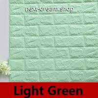3D壁紙 70×77cm 8PCS レンガ 黄緑 ライトグリーン DIY リフォーム インテリア 部屋/リビング/家具にも 防水ポリエチレン 防音 h04249