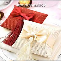 新品送料込  ギフトボックス 50個セット 枕型 フリンジリボン バレンタイン お誕生日会 結婚式 ラッピング プレゼント  m01143