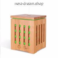 加湿器 超音波式 空気清浄機 200ml アロマ LEDライト 7色 木目  乾燥・肌荒れ・風邪・花粉症予防  オフィス インテリア  m01276