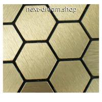 3D壁紙 26×26cm 11枚セット アルミ モザイクタイル 六角形 金色 DIY リフォーム インテリア 部屋/浴室/トイレにも h04421