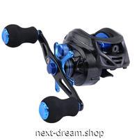 新品 ベイトリール 釣り道具 お洒落 フィッシング  黒×青 磁気ブレーキ 右ハンドル 左ハンドル m01960