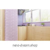ウォールステッカー 3D壁紙 77×70cm 超立体カラフルレンガ ライトピンク 防水 家具リフォーム キッチン・お風呂・古いドアにも m02745