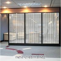ウィンドウフィルム スモーク 目隠しシート パーテーション 45×200cm  白 縦ストライプ オフィス ガラス窓 m02842