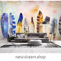 壁紙 8D素材 北欧デザイン 羽 カラフル 1ピース 1㎡ サイズカスタマイズ 部屋 リビング 寝室 ショップ 店舗 m06087