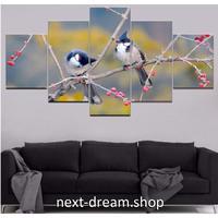 【お洒落な壁掛けアートパネル】 枠付き5点セット 野鳥 2羽 自然 写真 花 ファブリックパネル インテリア m04665