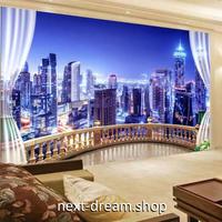 3D 壁紙 1ピース 1㎡ シティ風景 部屋からの景色 NYの夜 DIY リフォーム インテリア 部屋 寝室 防湿 防音 h03342