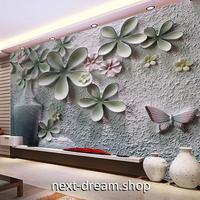 3D 壁紙 1ピース 1㎡ 立体アート セメントの壁 花 DIY リフォーム インテリア 部屋 寝室 防湿 防音 h03155