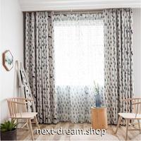 ☆ドレープカーテン☆ もみの木 植物 W100cmxH250cm 高さ調節可能 フックタイプ 2枚セット 子供部屋 ホテル m05704