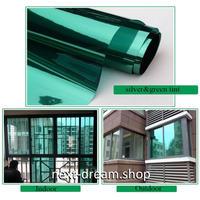 マジックミラー機能 ウィンドウフィルム 50×100cm グリーン & シルバー 反射 ミラーシート 紫外線UVカット m03030