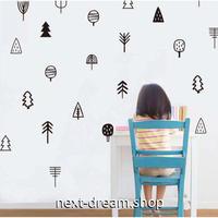 【ウォールステッカー】壁紙 DIY 部屋 シール 寝室 リビング インテリア 38×43cm イラスト 森林 子供部屋 m02310