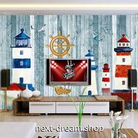 3D 壁紙 1ピース 1㎡ 木の板 マリンデザイン 灯台 インテリア 装飾 寝室 リビング 耐水 防湿 h02630