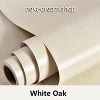 壁紙 60×1000cm 木目模様 アイボリー 白 Wood DIY リフォーム インテリア 部屋/キッチン/家具にも 防水PVC h04106