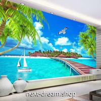 3D 壁紙 1ピース 1㎡ 自然風景 青い海と白い砂浜 桟橋  インテリア 装飾 寝室 リビング 耐水 防カビ h02453