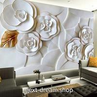 3D 壁紙 1ピース 1㎡ ヨーロッパ モダン 白い薔薇 DIY リフォーム インテリア 部屋 寝室 防湿 防音 h03186