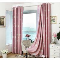 ☆ドレープカーテン☆ 雲柄 ピンク W100cmxH130cm フックタイプ 2枚セット 子供部屋 可愛い ホテル m05678