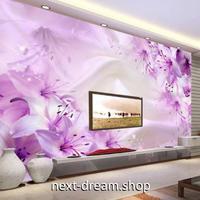 3D 壁紙 1ピース 1㎡ 百合の花 ピンク ベッド DIY リフォーム インテリア 部屋 寝室 防湿 防音 h03298