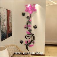 ☆インテリア3Dステッカー☆ ピンクローズ 薔薇 43×120cm 壁用 DIY 防水 アクリルシール 子供部屋 店 m05557