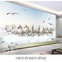 3D壁紙 1ピース 1㎡ 空を走る白馬 カモメ 雲 キッズルーム インテリア 寝室 リビング ショップ 耐水 防カビ m04349