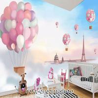 3D 壁紙 1ピース 1㎡ 子供部屋 ヨーロッパ ピンク 気球 インテリア 装飾 寝室 リビング 耐水 防湿 h02505